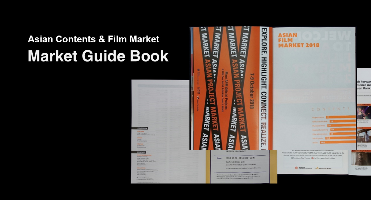 Asian Film Martket Guide Book